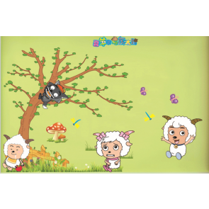 Baby Sheep Wall Decal Sticker
